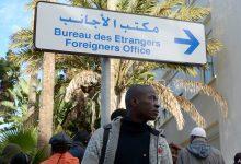 مديرية الأمن تصدر جيل جديد من سندات الإقامة للأجانب المقيمين بالمغرب 13