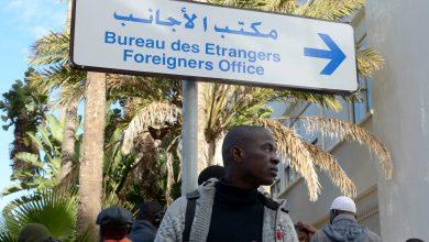 مديرية الأمن تصدر جيل جديد من سندات الإقامة للأجانب المقيمين بالمغرب 3