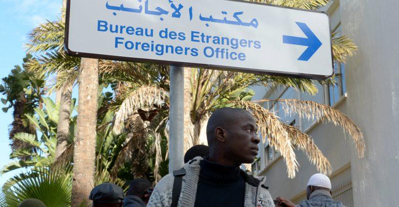 مديرية الأمن تصدر جيل جديد من سندات الإقامة للأجانب المقيمين بالمغرب 1
