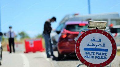 تمديد إجراءات الإغلاق في الدار البيضاء لمدة 14 يوما إضافية 6