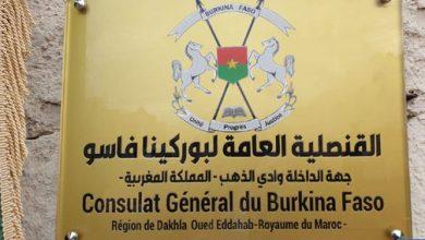 بوركينا فاسو تفتح قنصلية عامة لها في الصحراء 3