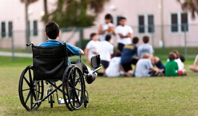 وزارة التضامن تُعلن توسيع العمل بالمنصة الرقمية الخاصة بشهادة الإعاقة 1