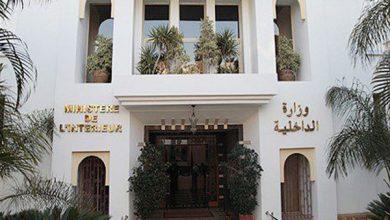 """وزارة الداخلية لا تربطها أي صلة بصفحة على """"فيسبوك"""" تحمل اسم """"وزارة الداخلية المغربية"""" 2"""