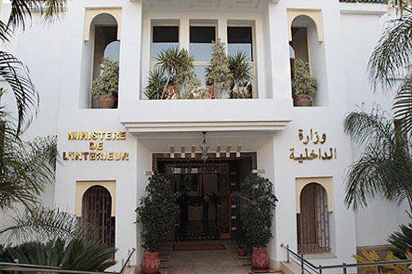 """وزارة الداخلية لا تربطها أي صلة بصفحة على """"فيسبوك"""" تحمل اسم """"وزارة الداخلية المغربية"""" 1"""