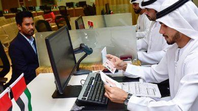 بينها تونس والجزائر..الإمارات توقف تأشيرات 13 دولة غالبيتها عربية 2