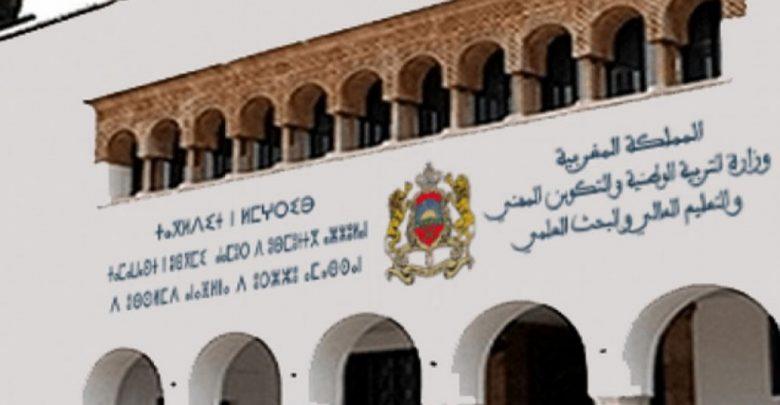 استفادة 35 ألف و668 أستاذة وأستاذا من الحركة الانتقالية الوطنية 1