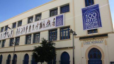 كورونا تغلق مدرسة البعثة الفرنسية Lycee REgnault بطنجة 5