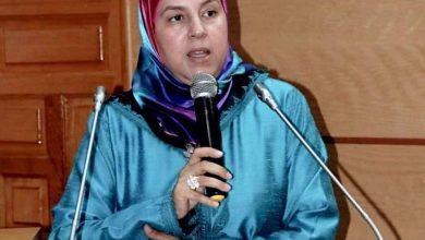 الدكتورة وداد العيدوني تنال ثقة الملك ويعينها عضو بالمجلس العلمي الأعلى 2