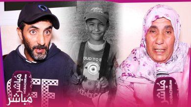 اختفاء الطفل إلياس بأصيلة يعيد الى الأذهان قضية عدنان 2