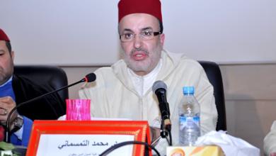 اعفاء الدكتور التمسماني من عضوية المجلس العلمي بطنجة 3