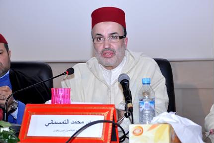 اعفاء الدكتور التمسماني من عضوية المجلس العلمي بطنجة 1