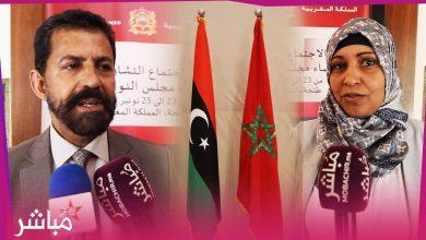 طنجة تحتضن لقاء تشاوري لأعضاء مجلس النواب الليبي 2