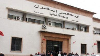 استنفار في ابتدائية طنجة بعد إصابة قضاة وموظفين بكورونا 2