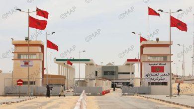 """حزب النهج المغربي يعاكس الإجماع الوطني ويرفض تدخل المغرب في """"الكركرات"""" 2"""