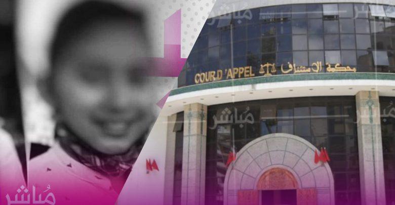 """جريمة """"الطفل عدنان""""..المحكمة تأجل النظر في القضية لهذا السبب 1"""