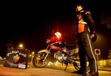 """حملة أمنية على """"الدراجات النارية"""" بشوارع طنجة 9"""