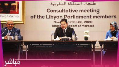 ناصر بوريطة يوجه كلمة بمناسبة اختتام الأيام التشاورية لبرلمانيي ليبيا المنعقدة بطنجة 2