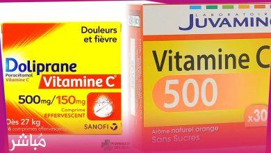 مرضى كورونا بطنجة يعانون من نقص في أدوية دوليپران وفيتامين C 5