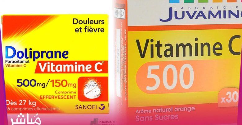 مرضى كورونا بطنجة يعانون من نقص في أدوية دوليپران وفيتامين C 1