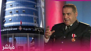حصري..الدخيسي يحلّ بطنجة وحملة أمنية واسعة بالمدينة 4