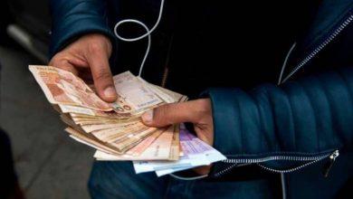 تراجع قيمة الدرهم مقابل الأورو بنسبة 0,25 في المائة 6