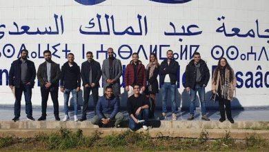 جامعة عبد المالك السعدي تستكمل تشكيلة مجلسها وسط اكتساح لممثلي طنجة 5