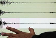 تسجيل هزة أرضية بقوة 4 درجات بإقليم الدريوش 8