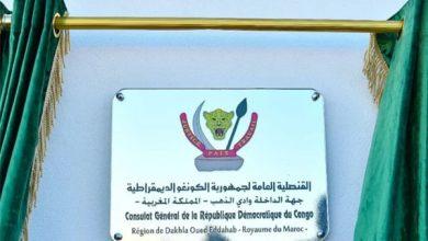 الكونغو تاسع دولة افريقية تفتح قنصلية لها بالصحراء المغربية 2