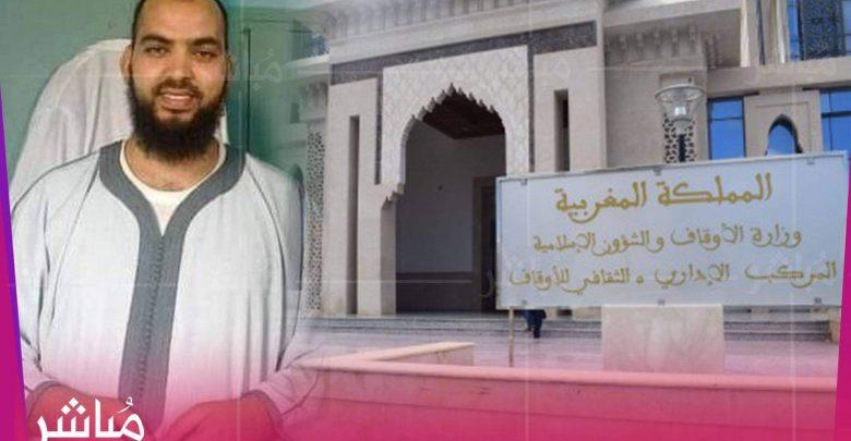 """بعد توقيفه عن خطبة الجمعة..وزير الأوقاف يمنع """"العلمي الشطاط"""" من التدريس 1"""