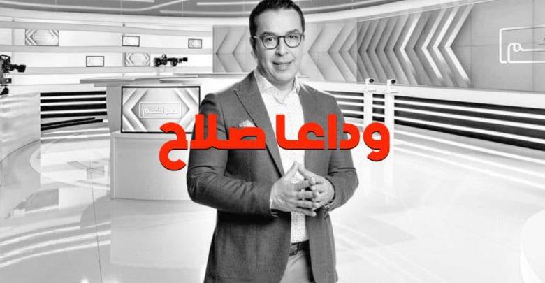 في موكب جنائزي مهيب ساكنة مكناس تودع صلاح الدين الغماري 1