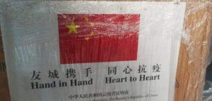"""جماعة شفشاون تتوصل بهبة من بلدية """"كونمين"""" الصينية 2"""