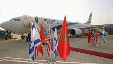 طائرة الوفد الإسرائيلي الأمريكي تحط بالرباط 3