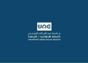 """مجلس جامعة عبد المالك السعدي يصادق على توحيد """"هوية بصرية"""" جديدة 2"""