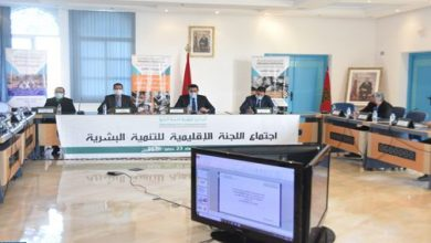 اجتماع لتقييم حصيلة مشاريع المبادرة الوطنية للتنمية البشرية بالمضيق - الفنيدق 3