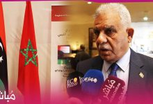 استمرار المباحثات الليبية بمدينة طنجة بين النواب وأعضاء المجلس الأعلى للدولة من أجل المصالحة 8