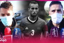 بهذه الكلمات المؤثرة ودع لاعب المغرب التطواني أيوب لكحل زميله السابق محمد أبرهون 8