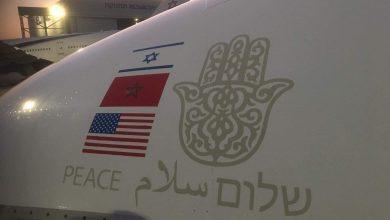 """""""إلعال"""" الإسرائيلية تعلق الخميسة تيمنا بالتقاليد المغربية 3"""