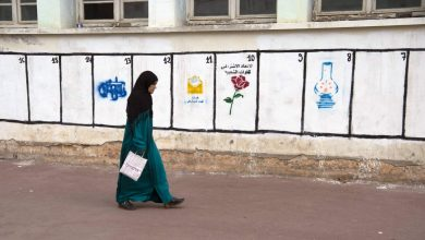 مجلس جطو: نفقات الأحزاب في المغرب فاقت 114 مليار في ظرف سنة 3