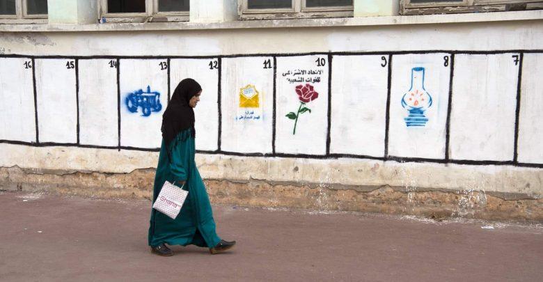 مجلس جطو: نفقات الأحزاب في المغرب فاقت 114 مليار في ظرف سنة 1