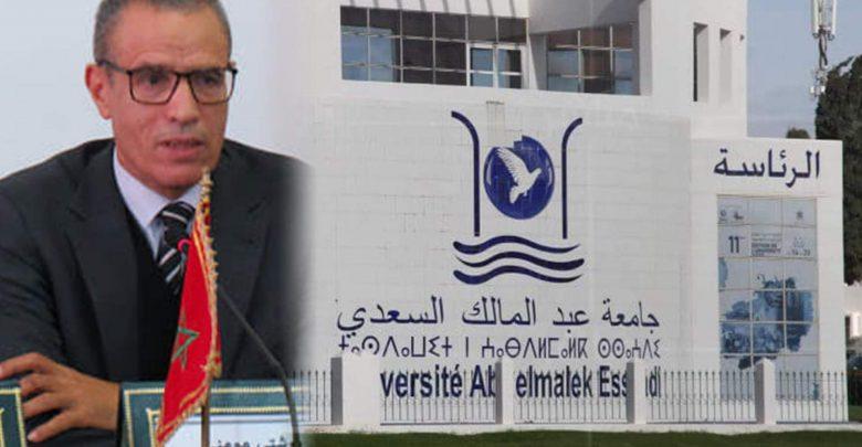 الحكومة تعين بوشتى المومني رئيسا لجامعة عبد المالك السعدي بتطوان 1