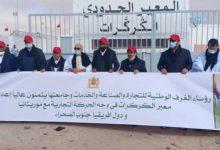 رؤساء الغرف المهنية يتفقدون معبر الكركارات بالصحراء المغربية 9