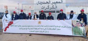 رؤساء الغرف المهنية يتفقدون معبر الكركارات بالصحراء المغربية 3