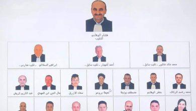 انتخاب أعضاء مجلس هيئة المحامين بطنجة 6