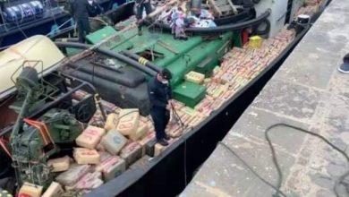 حجز 18 طن من الحشيش في عرض البحر وتوقيف 3 مغاربة 3