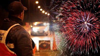 الداخلية تجند رجالها لمنع الإحتفالات السرية برأس السنة 6