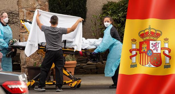 """إسبانيا تشخص أربع حالات من السلالة الجديدة لـ """"كوفيد-19"""" 1"""