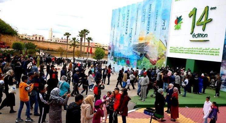 وزارة أخنوش تلغي نسخة أخرى للمعرض الدولي للفلاحة بمكناس 1