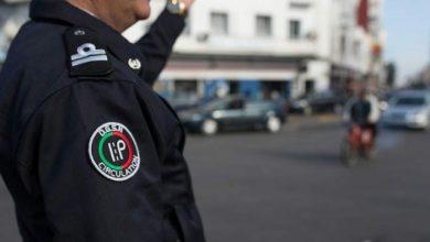 ترقية مقدم شرطة توفيفي حادث سير أثناء مزاولته لمهامه 5