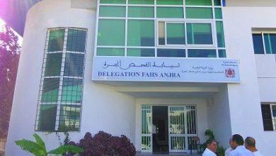 """إغلاق مجموعة مدارس """"الجوامعة"""" بالفحص أنجرة بسبب كورونا 7"""