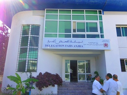 """إغلاق مجموعة مدارس """"الجوامعة"""" بالفحص أنجرة بسبب كورونا 1"""